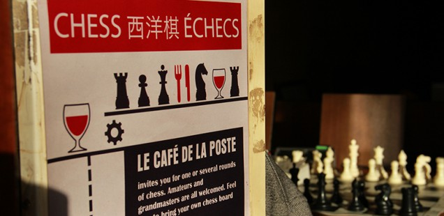 Our great chess poster