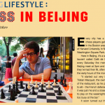 Chess Beijing featured in Business Now magazine
